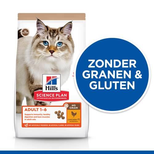 Hill's Science Plan Adult No Grain Kattenvoer met kip