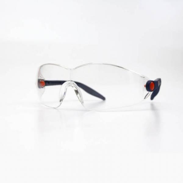 Veiligheidsbril Professioneel UVEXI