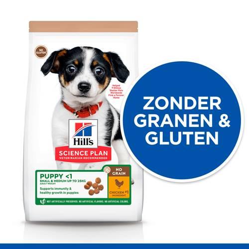 Hill's Science Plan Puppy No Grain Hondenvoer met kip