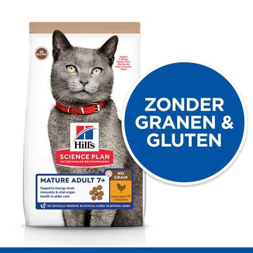 Hill's Science Plan Mature Adult No Grain Kattenvoer met kip 1.5 kg
